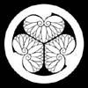 御紋-丸に三つ葉葵